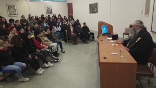 Επίσκεψη του Μητροπολίτου Κίτρους, Κατερίνης και Πλαταμώνος κ. Γεωργίου στο 5ο Λύκειο Κατερίνης