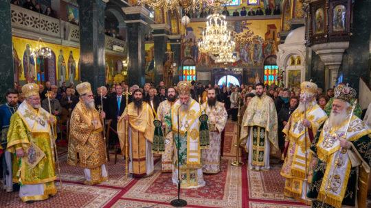 Πολυαρχιερατικό Συλλείτουργο και Ιερά Λιτανεία για τον πολιούχο της Βεροίας Όσιο Αντώνιο τον νέο