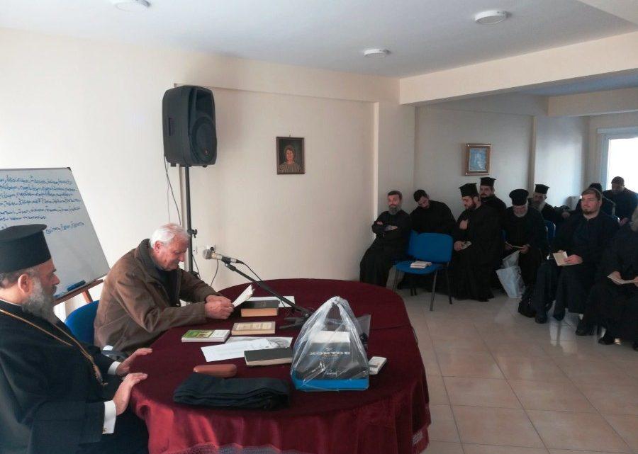 Συνεχίζει τη λειτουργία του το πρόγραμμα «Εκμάθησης της Λειτουργικής Γλώσσης» στην τοπική  Εκκλησία