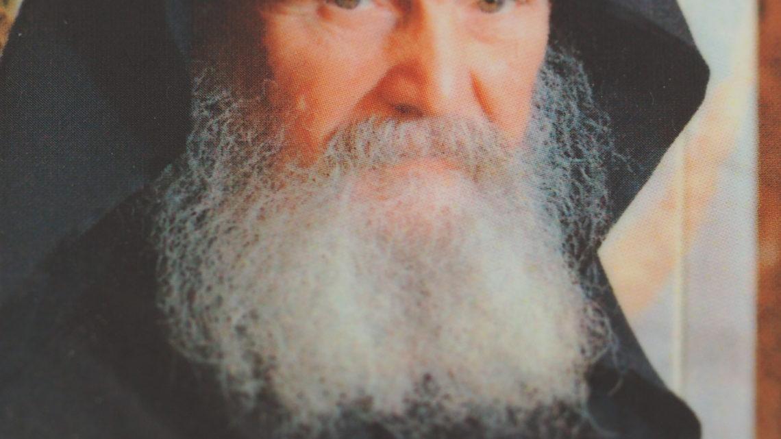 40 ήμερο μνημόσυνο του μακαριστού Γέροντα Εφραίμ Φιλοθεΐτη & Αριζονίτη