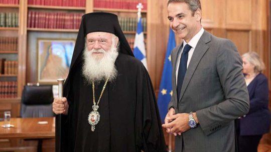 Ο πρωθυπουργός συναντήθηκε με τον Αρχιεπίσκοπο Αθηνών
