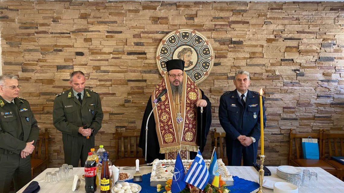 Μητροπολίτης Λαρίσης ευλόγησε τη Βασιλόπιτα στη ΔΑΚ