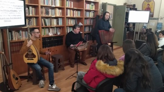 Πρωτότυπα Βιωματικά εργαστήρια παραδοσιακών οργάνων για μαθητές διοργάνωσε η Ιερά Μητρόπολη Κίτρους