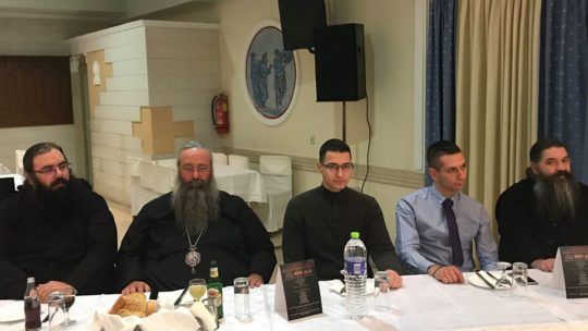 Εορταστική Συνεστίαση για τα μέλη των Φοιτητικών Συνάξεων της Ιεράς Μητροπόλεως Κίτρους, Κατερίνης και Πλαταμώνο