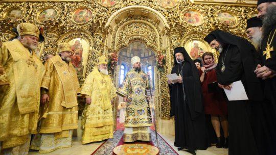 Ο Μητροπολίτης Γαλλίας κ. Εμμανουήλ στο Κίεβο