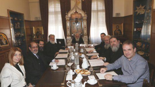 Συγκροτήθηκε σε σώμα το νέο Διοικητικό Συμβούλιο του Ιδρύματος Ποιμαντικής Επιμορφώσεως