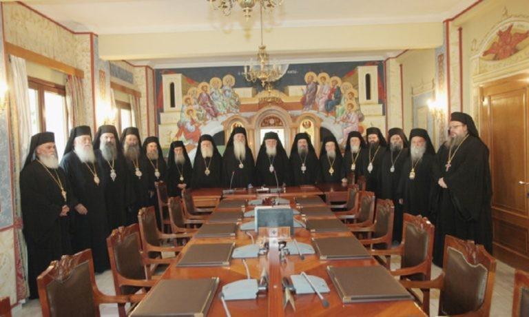 Ολοκληρώθηκε η διευρυμένη συνεδρία της Ιεράς Συνόδου
