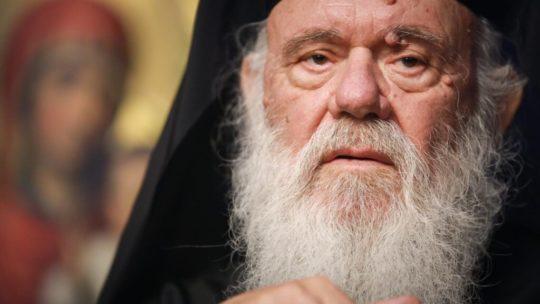 Εμψυχωτικό αλλά άτολμο το μήνυμα του Αρχιεπισκόπου Ιερωνύμου