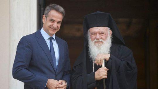 Αίτημα Μητσοτάκη σε Αρχιεπίσκοπο για τους Ιερούς Ναούς