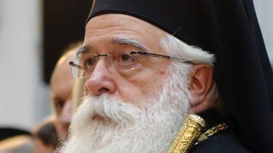 Δημητριάδος Ιγνάτιος: «Μένω στο σπίτι, Άγια πράξη»