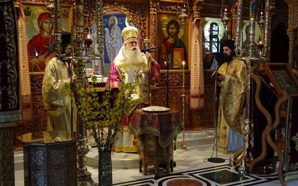 Μνημόσυνο του Μητροπολίτου πρ. Πειραιώς στην Μητρόπολη Δημητριάδος