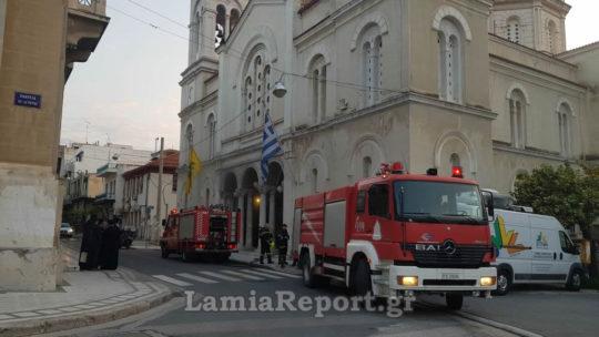 Φωτιά στον Μητροπολιτικό ναό της Λαμίας