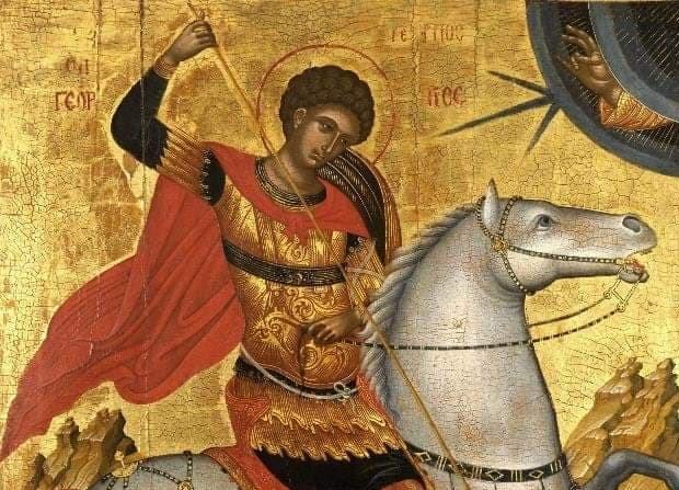 Ο βίος του Αγίου Γεωργίου του Μεγαλομάρτυρα και Τροπαιοφόρου