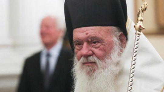 Εξήλθε σήμερα του Ωνασείου ο Αρχιεπίσκοπος σε αρίστη κατάσταση