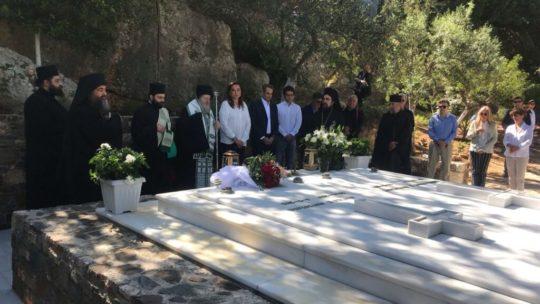 Τριετές μνημόσυνο του π. Πρωθυπουργού Κων/νου Μητσοτάκη