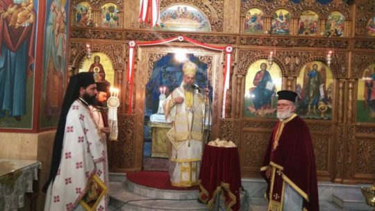Ιερά Αγρυπνία επί τη αποδόσει της εορτής του Πάσχα στην Ι.Μ. Θεσσαλιώτιδος