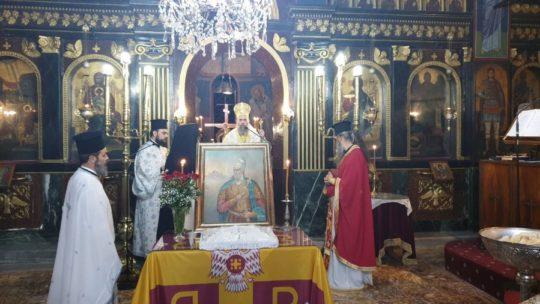 Ιερά Αγρυπνία επί την επέτειο της αποφράδας ημέρας της υπό των Τούρκων γενομένης αλώσεως της Κωνσταντινουπόλεως