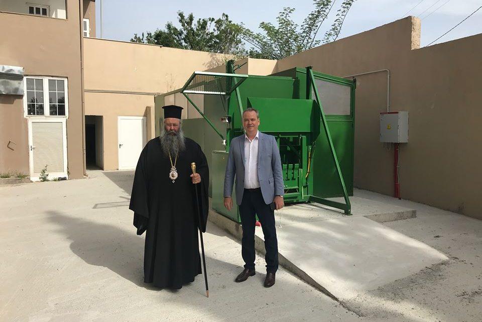 Ο Δήμος Κατερίνης και η Ιερά Μητρόπολη Κίτρους προωθούν την κομποστοποίηση και ωφελούν το περιβάλλον