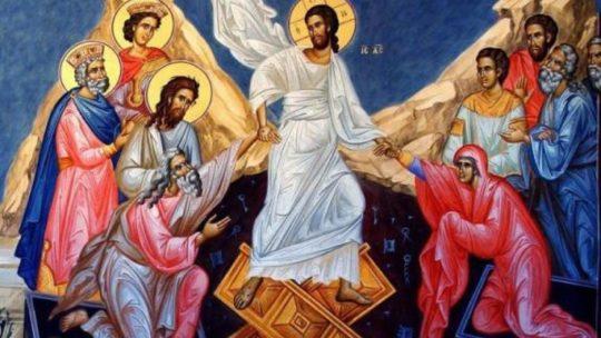 Αγρυπνία επί τη εορτή της Αποδόσεως του Πάσχα (LIVE)