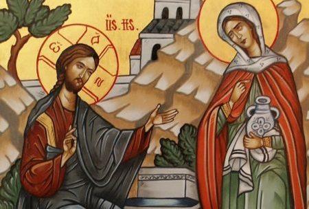 ΚΟΙΝΩΝΟΊ «ΘΕΊΑΣ» ΧΆΡΙΤΟΣ