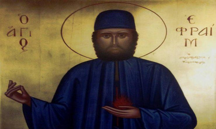 Άγιος Εφραίμ ο Μεγαλομάρτυρας – Εορτή 5 Μαΐου