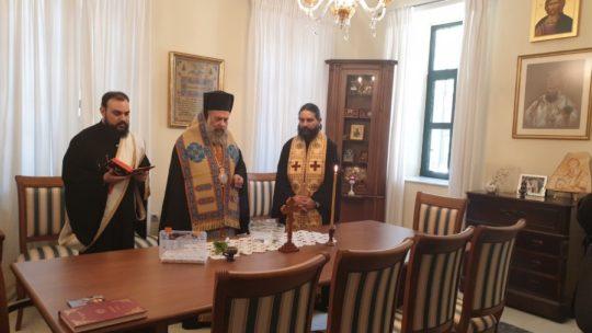 Αγιασμός στα γραφεία της  Ι. Μ. Θεσσαλιώτιδος