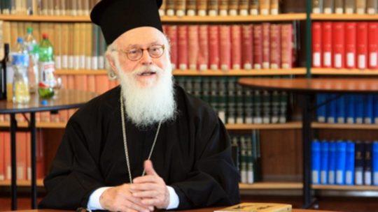 ΕΚΤΑΚΤΟ:  Στο νοσοκομείο με έμφραγμα ο Αρχιεπίσκοπος Αλβανίας Αναστάσιος