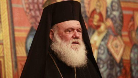 Δεν θα εορτάσει ο Αρχιεπίσκοπος Ιερώνυμος