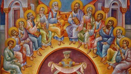 Ευαγγέλιο Κυριακή της Πεντηκοστής