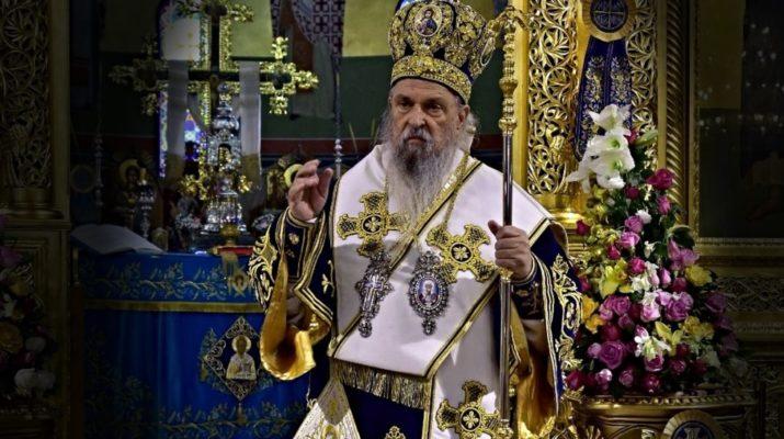Διετές Μνήμοσυνο Μητροπολίτου Λαρίσης κ Τυρνάβου Κυρού Ιγνατίου
