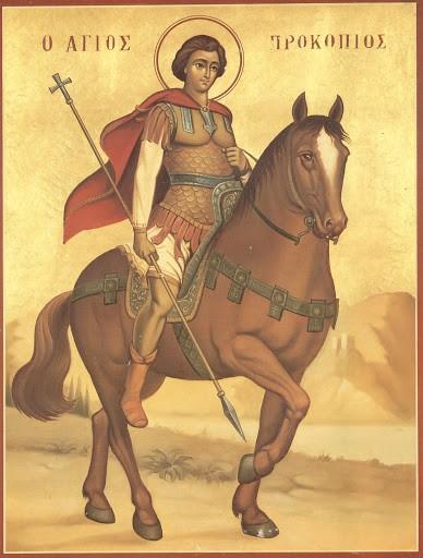Ιερά Πανήγυρις του Αγίου Προκοπίου στην Ι.Μ. Θεσσαλιώτιδος