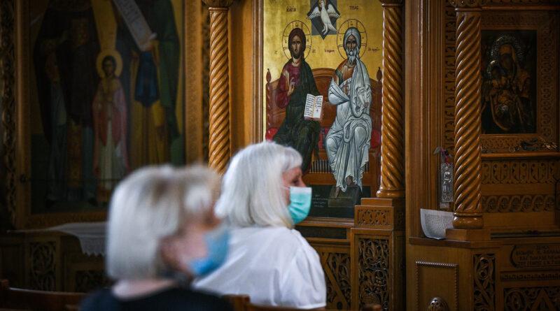 Η μάσκα του Φαρισαίου και η μάσκα του Χριστού
