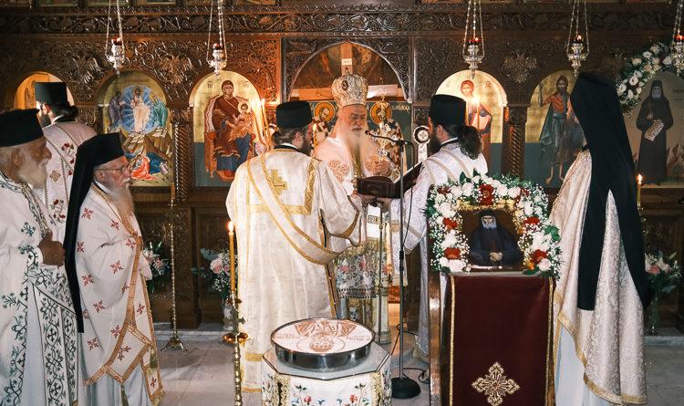 Εορτή του Οσίου Παϊσίου του Αγιορείτου στην Ι.Μ. Μεταμορφώσεως Μουτσιάλη Βεροίας