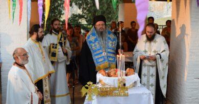 Με Λαμπρότητα ο Πανηγυρικός Εσπερινός του Προφήτη Ηλία στον Τύρναβο