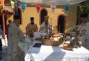 Η Εορτή του Αγίου Παντελεήμονος στην Ι.Μ. Θεσσαλιώτιδος