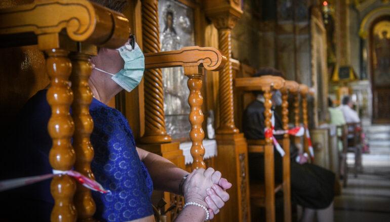 Παρατείνονται μέχρι τις 21 Αυγούστου τα περιοριστικά μέτρα στις εκκλησίες