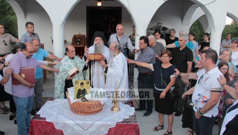 Τελέστηκε ο πανηγυρικός εσπερινός επί τη εορτή του Οσίου Παϊσίου στον Άγιο Γεώργιο Αύρας