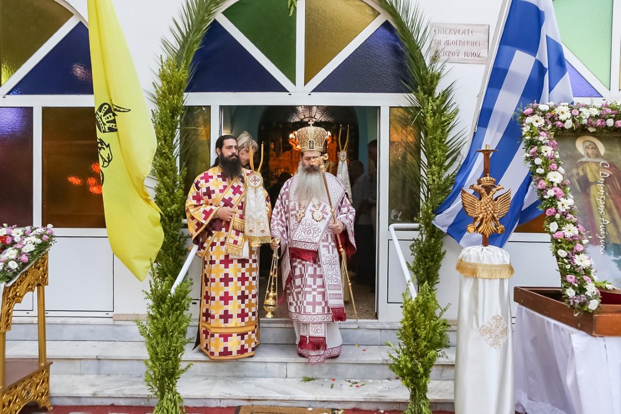 Η Εορτή της Αγίας Κυριακής στην Ι.Μ. Φθιώτιδος