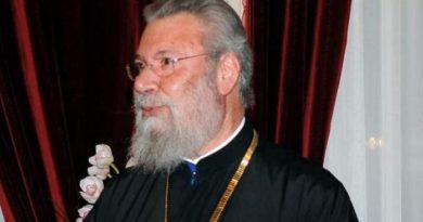 Κύπρου Χρυσόστομος για Αγία Σοφία: Απαράδεκτη ενέργεια – Να καταδικαστεί με κάθε τρόπο