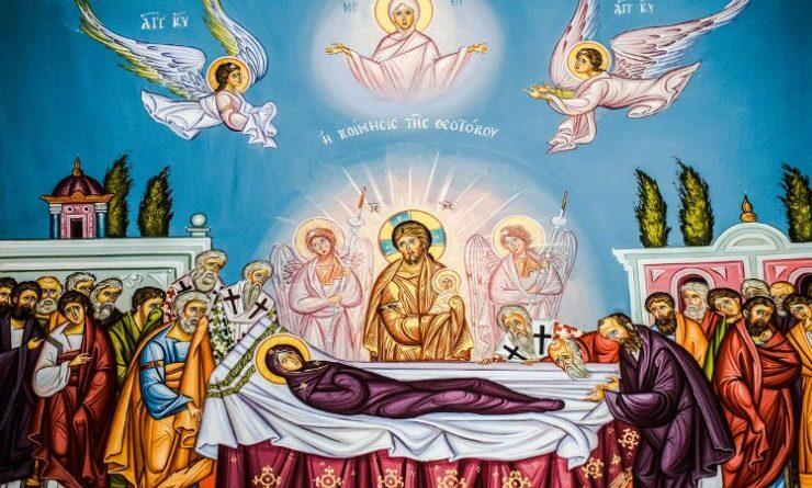 Πανήγυρις Ιερού Ναού Παναγίας Επισκέψεως Τρικάλων