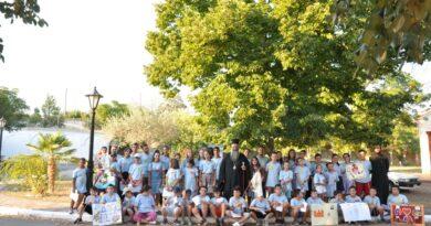Με ενθουσιασμό υποδέχθηκαν τα παιδιά της Κατερίνης το πρόγραμμα της Ιεράς Μητροπόλεως Κίτρους «Κατασκήνωση στην πόλη»