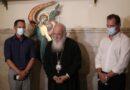 Συνάντηση με τους συνιδρυτές της LARISA FACE COVER είχε  ο Αρχιεπίσκοπος
