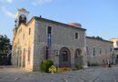 Πανηγυρίζει ο Ιερός Μητροπολιτικός Ναός Παναγίας Φανερωμένης Τυρνάβου το Γενέσιο της Θεοτόκου