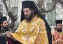 Ο π. Ιγνάτιος Μουρτζανός Νέος Πρωτοσύγκελλος Της Ι.Μ. Λαρίσης Και Τυρνάβου