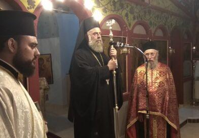 Ιερά Παράκληση στο Λουτροπηγή Καρδίτσας