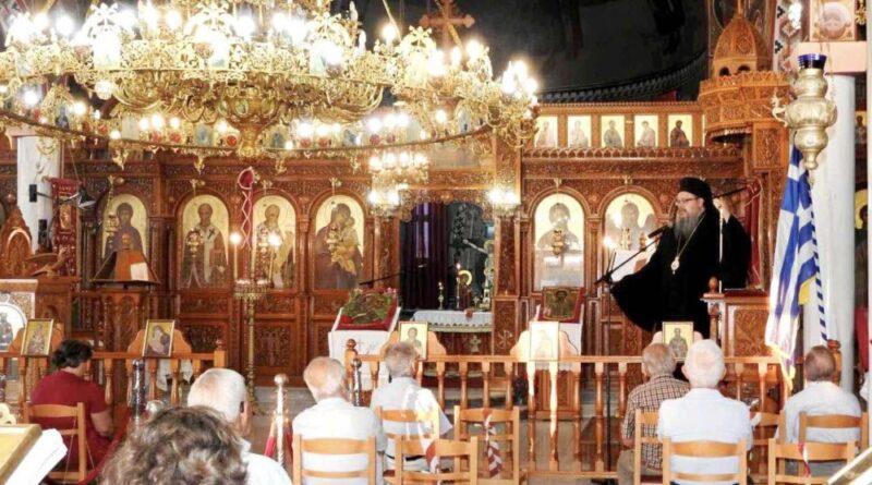Παράκληση προς την Υπεραγία Θεοτόκο στο Σωτήριο Λάρισας