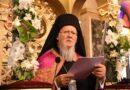 Οικ. Πατριάρχη:«Ο κορονοϊός δεν μεταδίδεται από τη Θεία Κοινωνία»
