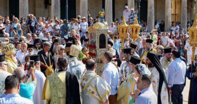 Η Ιερά Σύνοδος σχετικά με τις Λιτανείες