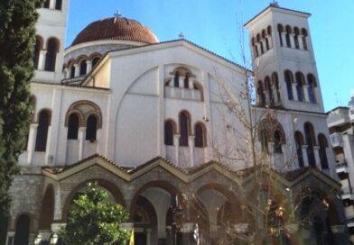 Δύο Θείες Λειτουργίες κάθε Κυριακή στον Ι.Ν. Αγίου Νικολάου Λαρίσης