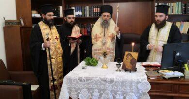 Αγιασμός για το Νέο Δικαστικό Έτος στην Καρδίτσα